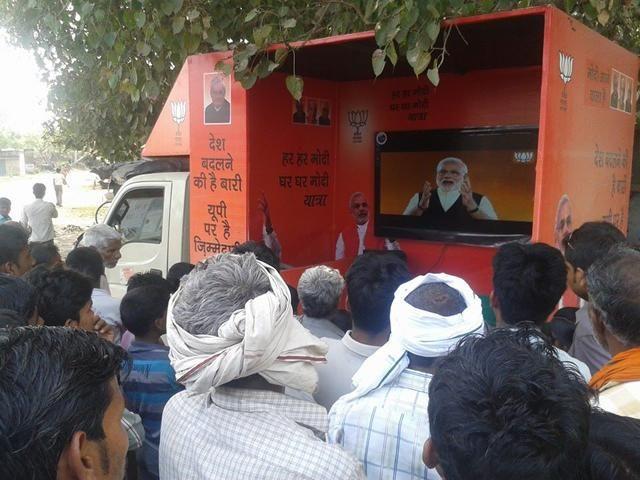 Slideshow : Modi raths: BJP's campaigning mini-vans - Modi raths: BJP's campaigning mini-vans | The Economic Times