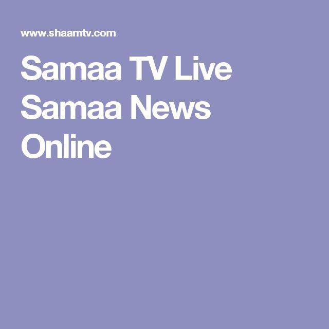 Samaa TV Live Samaa News Online