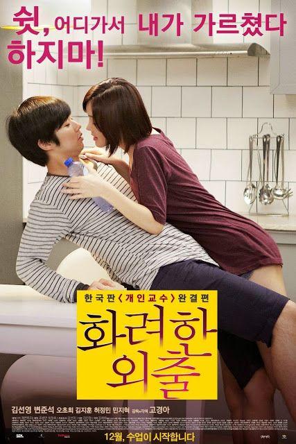 [korea 18 ] Love Lesson full hd movie Ji-hyeok Min, Joon-seok Byeon, Kim Sun-Young, Oh Cho-Hee Hee – Soo adalah komposer kesepian yang tidak melakukan sangat baik dengan pekerjaannya . ide-ide baru mengalir ketika dia bertemu seorang anak SMA yang ingin belajar bagaimana untuk bermain piano.     Via Openload... Read more »