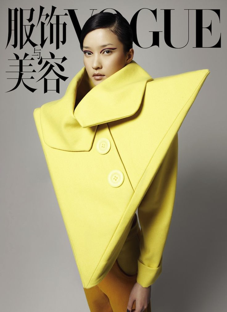 Modeconnect.com - Geometric Yellow Fashion on the cover of Vogue