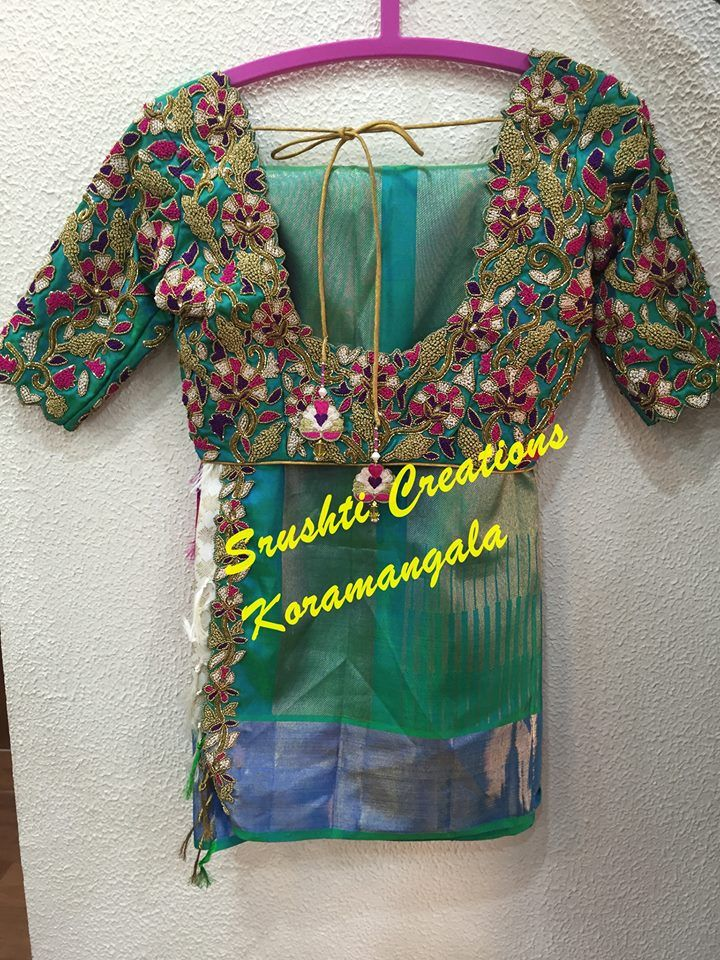 Sea Green Kanjivaram Saree with Designer Blouse www.yarnstyles.com