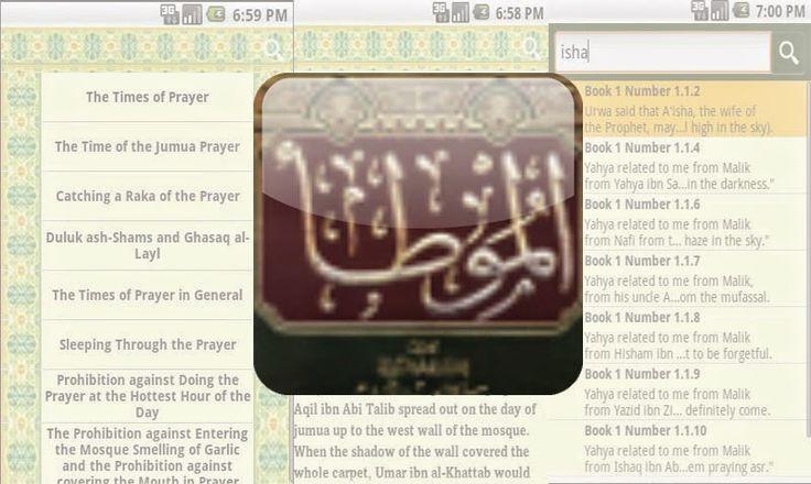 Al-Muwatta (imam malik) apk