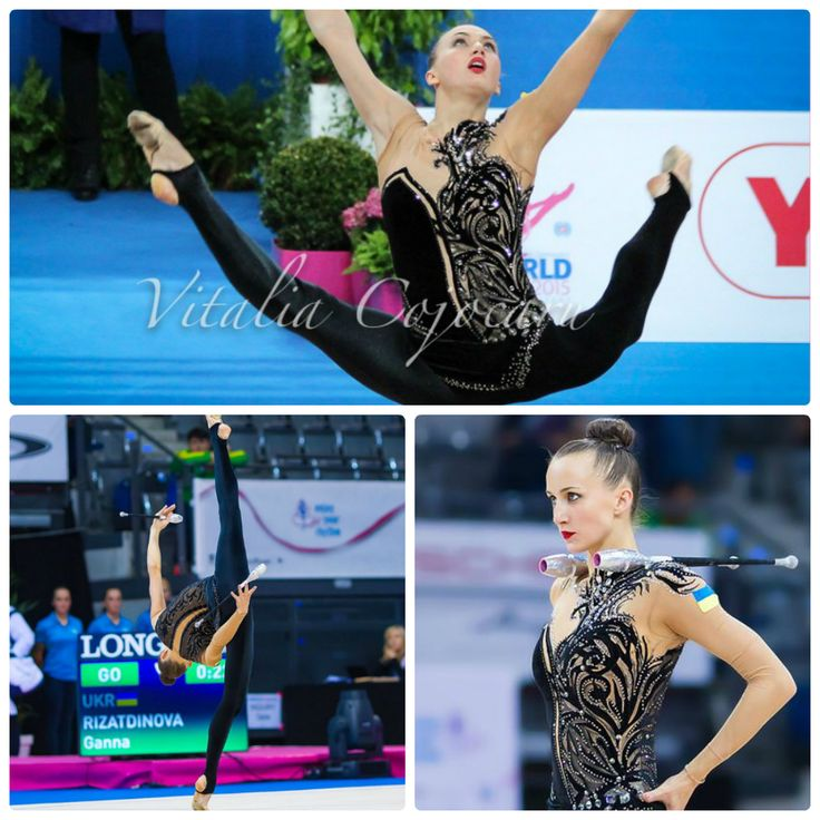 Ganna Rizatdinova (Ukraine), clubs 2015