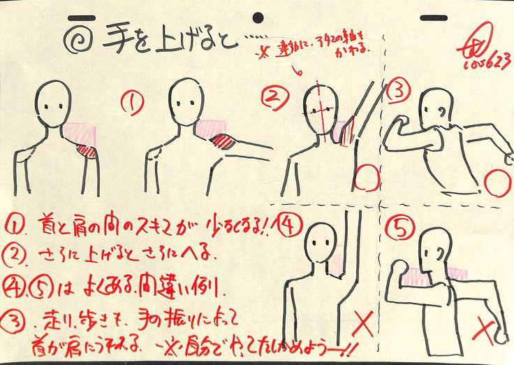 (1) アニメ私塾(@animesijyuku)さん | Twitter