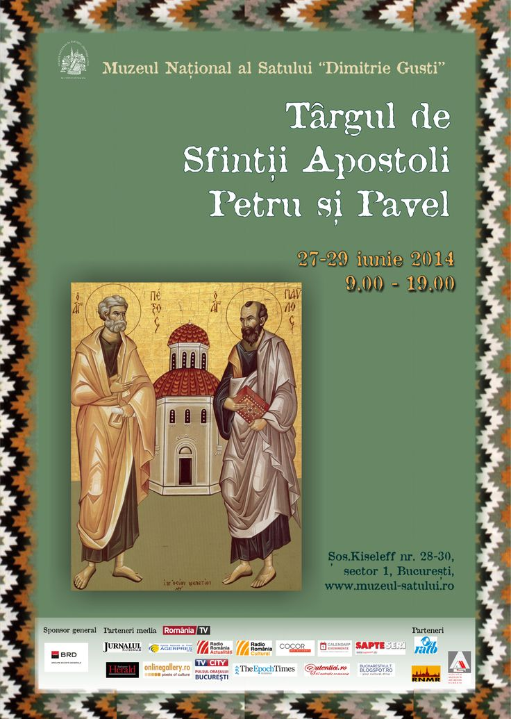 Targul de Sfintii Apostoli Petru si Pavel 27-29 iunie 2014