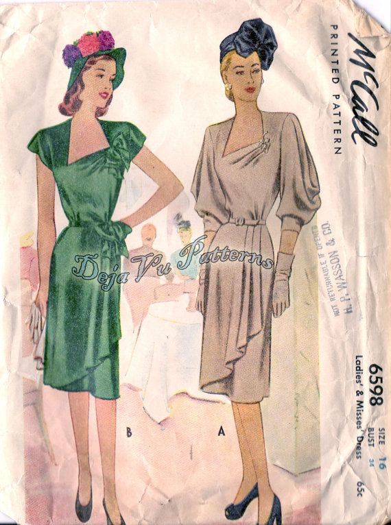 McCall 6598 RARE Vintage 1940s Evening Dress by DejaVuPatterns, $95.00