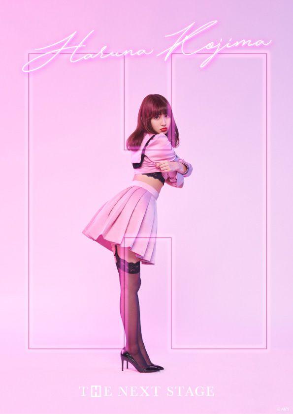 AKB48の小嶋陽菜がプロデュースするポップアップショップ「トウェンティ・トゥー マーケット(22;market)」が、東京・大阪・名古屋の3都市にオープンする。阪急うめだ本店(大阪)を皮切りに、ラフォーレ原宿(東京)、名古屋パルコ西館(名古屋)に順次展開される。