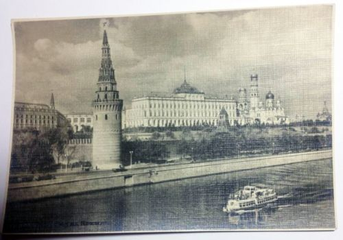 Vintage-postcard-Moscow-Kremlin-Moscow-River-Cathedral-1963