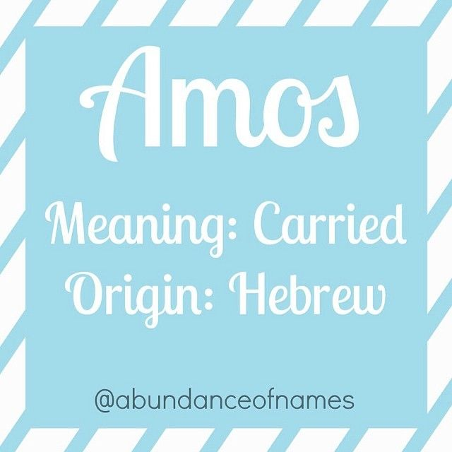 Amos Is A Biblical Name That Has Unique Sound To It