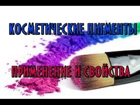 ❤💍Прекрасный зелёный пигмент, подходит для мыла ручной работы. А так же для свечей. 🐋🐬Он легко смешивается с другими компонентами и не бледнеет со временем.🌿🍀 #полезная_информация #мыло_опт #уход #органическая_косметика #натуральная_косметика #экологически_чистый #уход_за_кожей #уход_за_волосами #мастер_классы