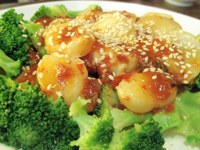 Scallop mix with vegetable.