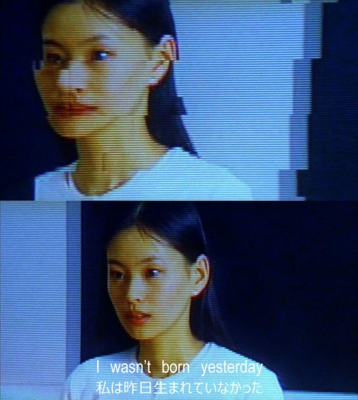 audition. 1999 dir: takashi miike