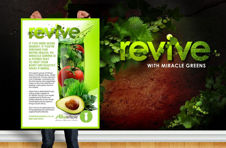 "Check out my @Behance project: ""Alkawhole Revive with Miracle Greens Promotion"" https://www.behance.net/gallery/52909873/Alkawhole-Revive-with-Miracle-Greens-Promotion"