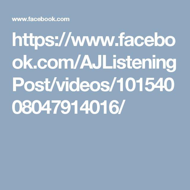 https://www.facebook.com/AJListeningPost/videos/10154008047914016/