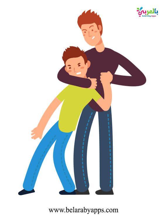 رسومات لا للعنف ضد الاطفال رسم اطفال للتلوين عبارت عن العنف بالعربي نتعلم Vault Boy Character Fictional Characters
