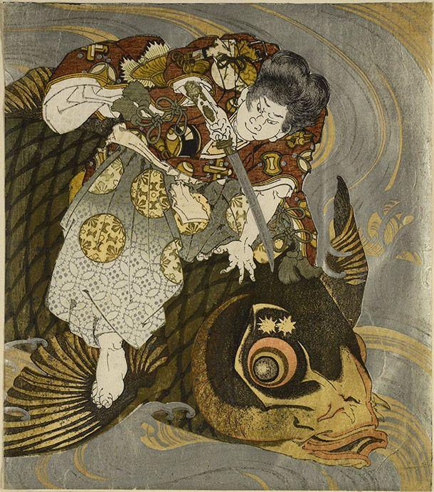 Oniwakamaru subduing the Giant Carp, ca. 1830-1832 by Totoya Hokkei