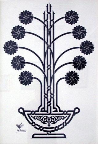 لوحات الخط العربي- المجموعة الثلاثون ~ مدونة الخط العربي calligraphie arabe