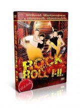 Rock and Roll I-II. - TÁNCOKTATÓ DVD