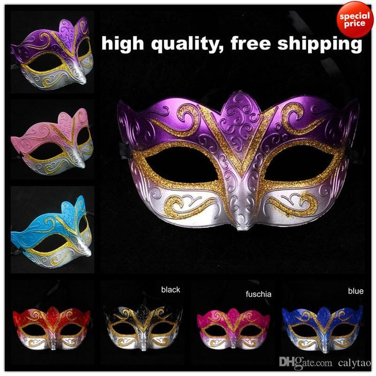 Party Masks Venetian Masquerade Mask Halloween Sexy Carnival Dance Cosplay Fancy Wedding Gift Mix Color Dropship Buy Cheap Kids