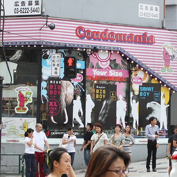 novelty store in #Japan