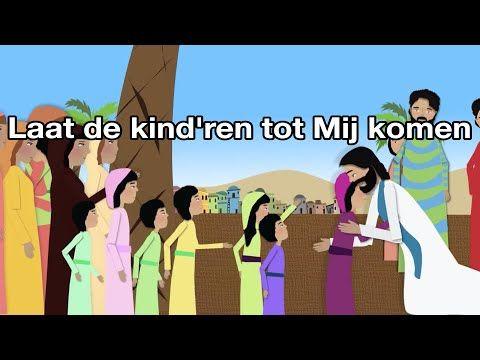 Laat de kind'ren tot Mij komen (met tekst) - bijbelliedje - YouTube