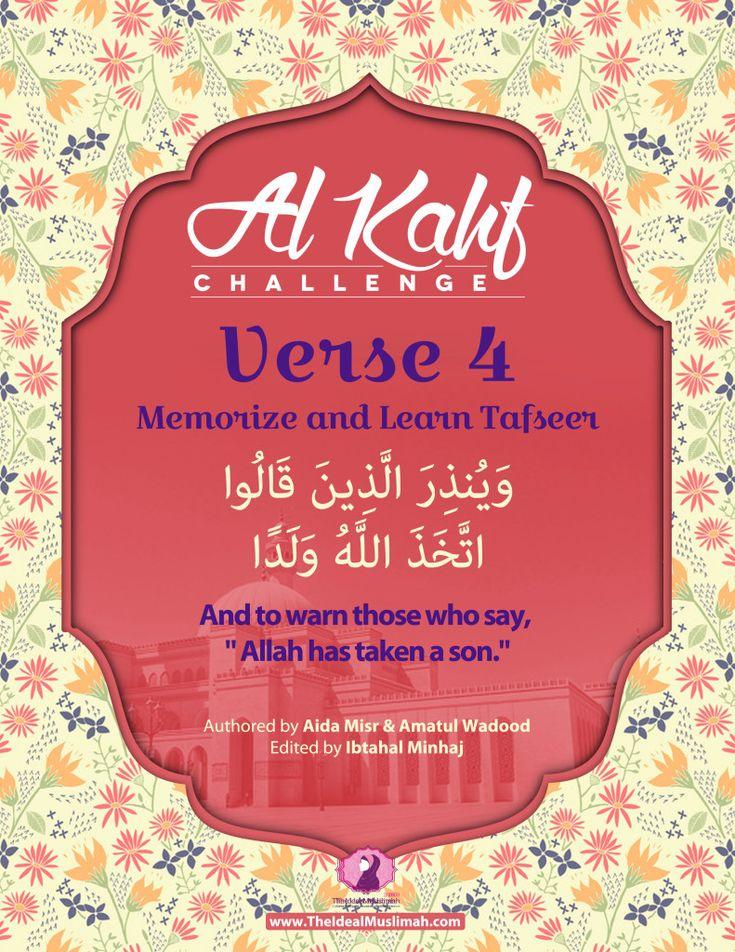 Series – Al-Kahf Verse 4