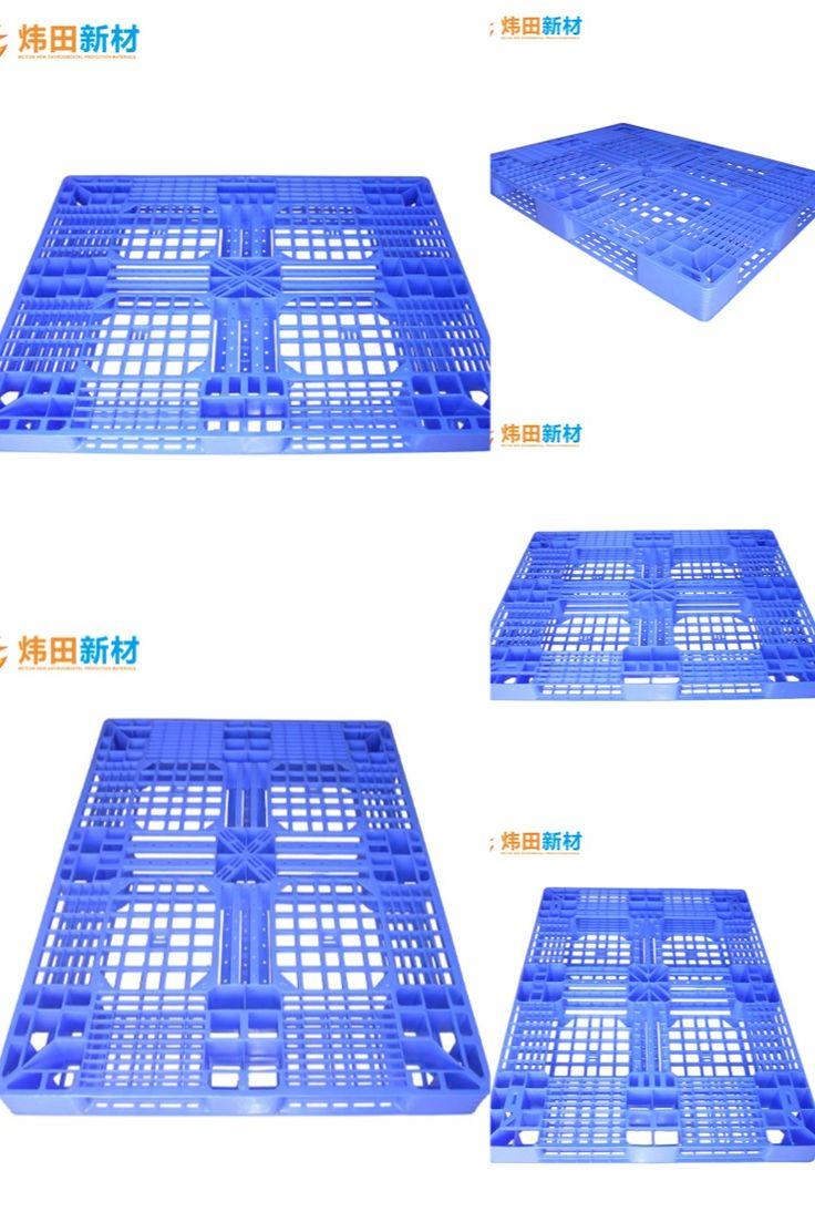 Stackable Plastic Pallets Manufacturer   Pallet ...