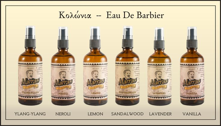 #Marras #EauDeBarbier #eaudetoilette #greek #natural #products #barber #barberlife #oldschool #vintage #menstyle #menfashion