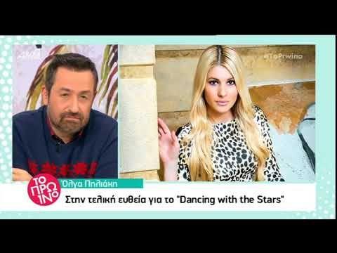 Dancing With The Stars: Αυτά είναι τα πρώτα ονόματα που ακουγονται για το χορευτικό show                        news-piper.blogspot.gr