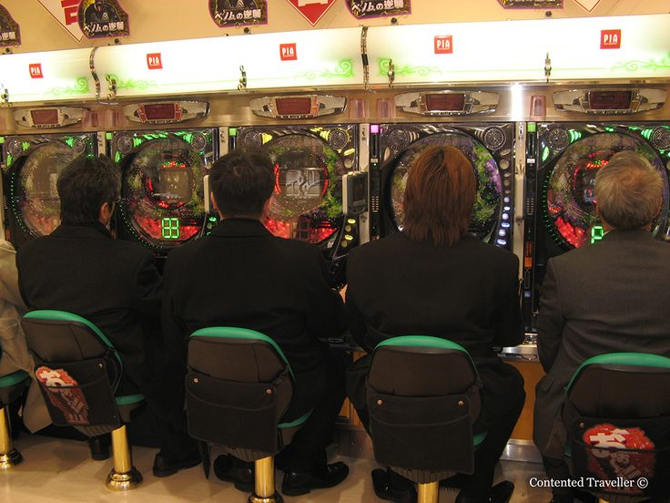 Play Pachinko!
