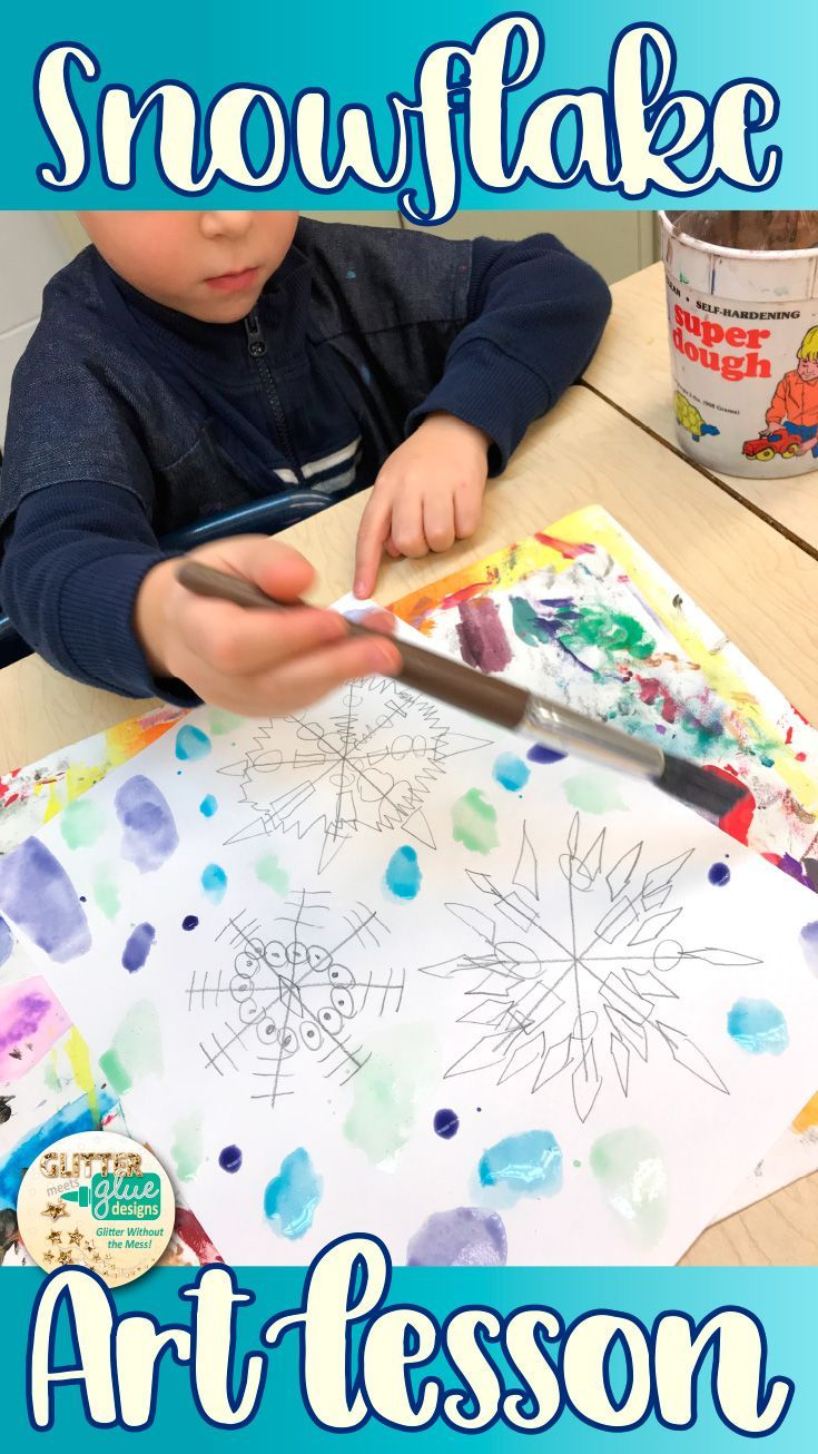 Here's a fun and simple snowflake art project that you can do in 30 - 35 minutes with kindergarten through 3rd grade. Create it with glitter mixing medium and liquid watercolor paints. FREE snowflake template download.