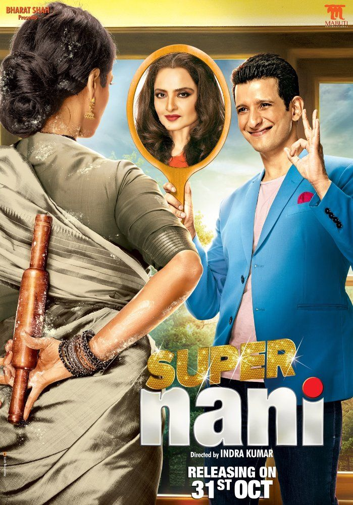 Watch Super Nani (2014) Full Movie Online DVDRip/720p/1080p - WRmovies.net