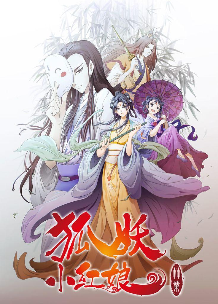 Mundo Donghua Dibujos, Episodios