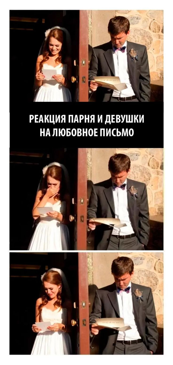 Реакция парня и девушки...