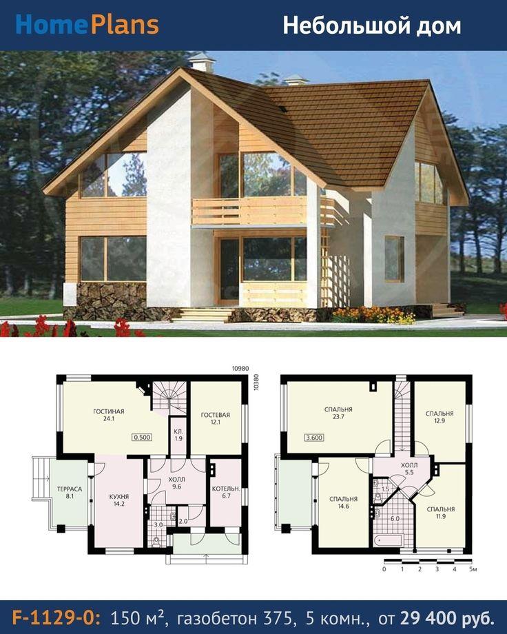 Проект F-1129-0. Небольшой дом для большой семьи. Предлагаем вашему вниманию оптимальный вариант дома для среднего класса. В данном предложении оптимальны все составляющие: экономичность комфорт гармоничность внешнего облика компактность пятна застройки. Дом легко впишется в любую жилую среду или ландшафт. Один этаж и мансарда все его жилое пространство. Планировка решена по принципу необходимой достаточности нет избыточных помещений но существующие обеспечивают достаточный уровень…