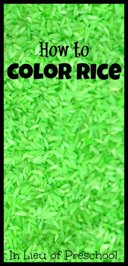 How to Color Rice--  Need two plastic zippered baggies each with 2 cups of rice, 1 packet of Kiwi Kool-Aid drink mix or any other flavor/color of your choice  and 1 teaspoon of rubbing alcohol.  Place contents in the bag - seal the bag and shake to combine.  Once color has been evenly distributed allow to air dry on baking sheets.