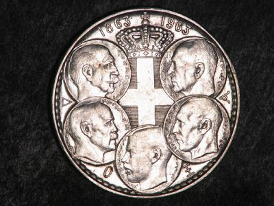Greece 30 Drachma Silver Commemorative coin of 1963 5 Kings.