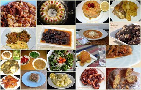 Έτοιμο και σήμερα το μενού μας, με προτάσεις και για νηστεύοντες και για μη νηστεύοντες, πάντα προσαρμοσμένες στην εποχή! Κλικ στις φωτογραφίες Κυριακή 19-11-2017 Χταπόδι με κοφτό μακαρονάκι ή λεμονάτο μοσχαράκι με τηγανητές πατάτες Δευτέρα 20-11-2017 Λαχανόρυζο Τρίτη 21-11-2017 Παστός μπακαλιάρος με γιαχνερά χόρτα …