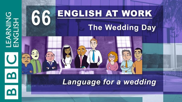 The wedding! - 66 - English at Work is getting hitched The day has finally come  Anna and Tom are getting married. All their friends work colleagues and business acquaintances are there but when the ceremony begins will Anna know what to say? For more English at Work and other great content:: http://ift.tt/29sZ83D TRANSCRIPT Narrator Hello and welcome to English at Work where the day has finally come  it's Anna and Tom's wedding. All their friends work colleagues and business acquaintances…