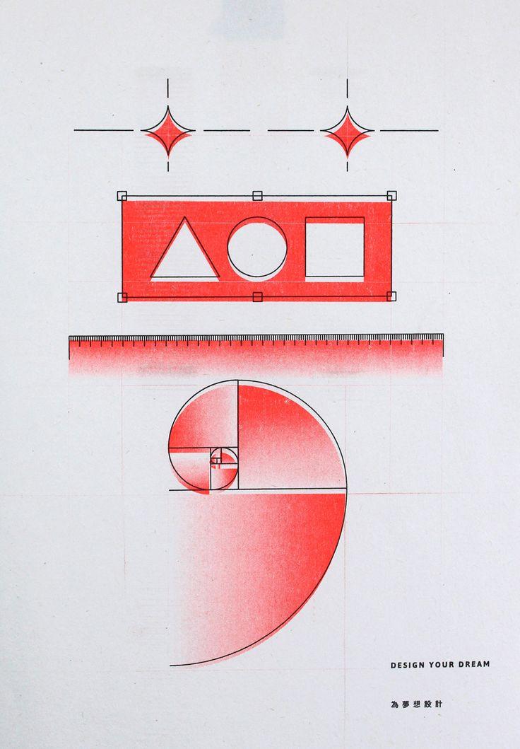 為夢想設計 海報   MyDesy 淘靈感