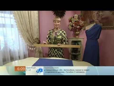 128 - Ольга Никишичева. Комбинезон за полчаса - YouTube