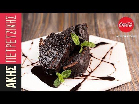 Κέικ σοκολάτα καραμέλα | Άκης Πετρετζίκης