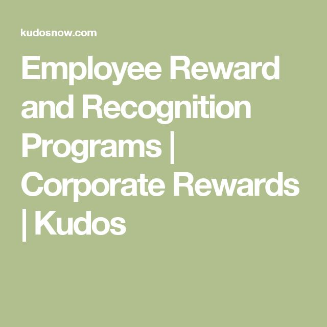 rewards and recognition program template