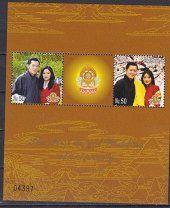 #Бутан Блок 100 2м по 50 Годовщина королевской свадьбы 2012г КА24 - 180 р. #  Состояние на скане продается за 15 номиналаКоролевские династии мира