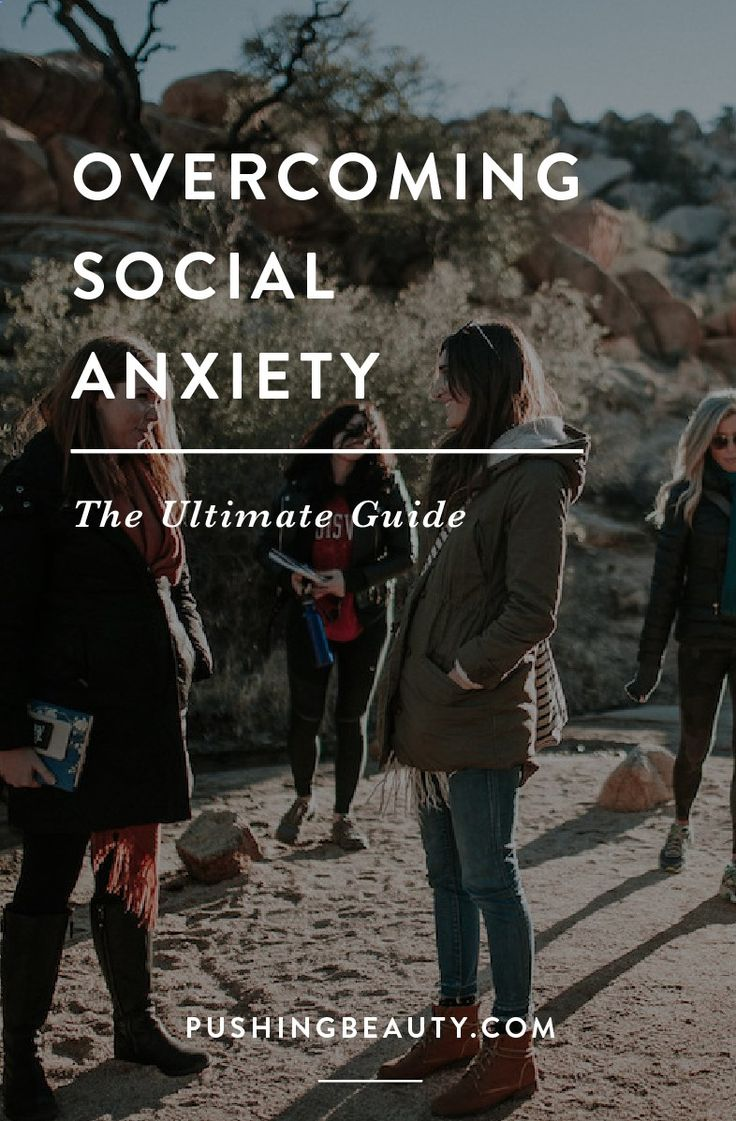 Social Anxiety   Shyness   Social Anxiety Problems   How to Cure Social Anxiety   Shy People Problems   Shyness Overcoming   Anxiety Relief   Anxiety Overcoming   Anxiety   Fear   Self Love   Acceptance   Personal Development