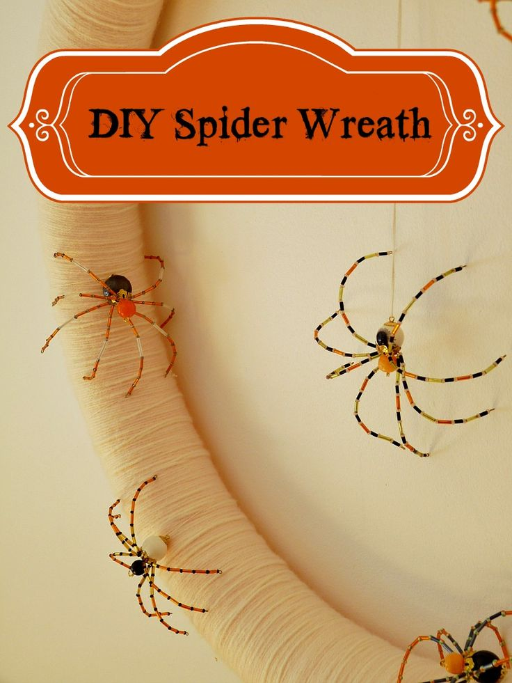 Dans le Lakehouse: DIY Halloween Spider Wreath