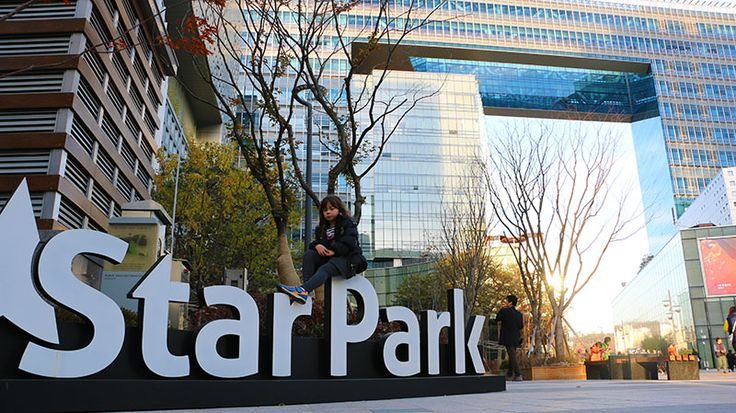 Sculptures Star Park sign Seoul Korea