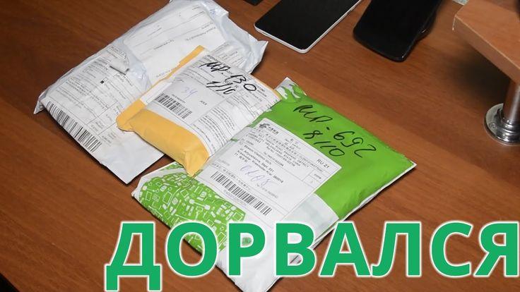 Распаковка Xiaomi In-Ear Basic наушники, крутой звонок на велосипед и че...