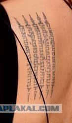 Татуировки знаменитостей и их значения.