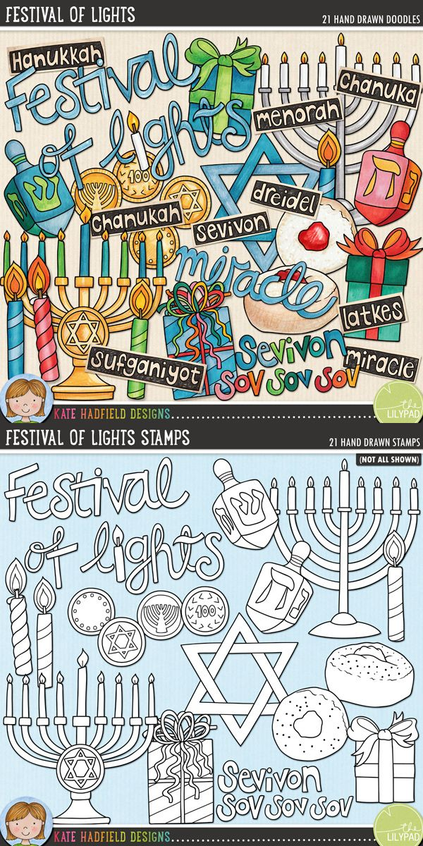 """A special request from one of my Creative Team members, """"Festival of Lights"""" is a colourful set of hand drawn Hanukkah related doodles!"""